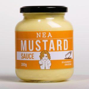 ΝΕΑ Mustard sauce